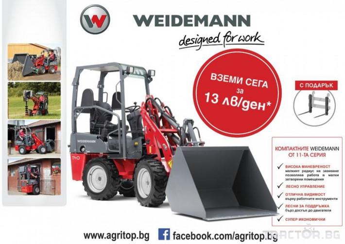 Машини за ферми Компактни товарачи Weidemann 1140 0